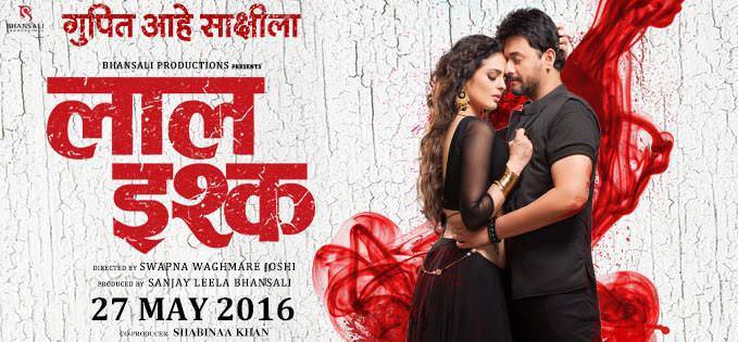 red in bhansalis film