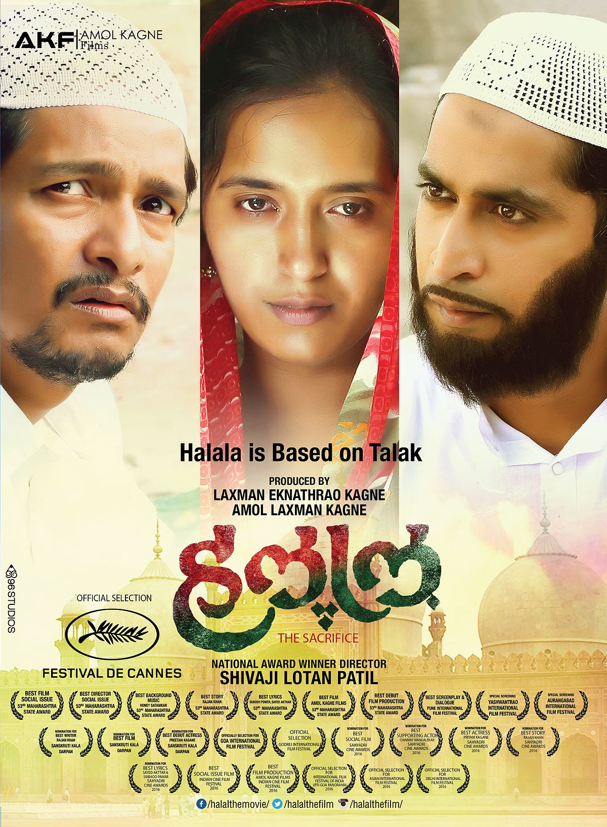 Halal trailer: What if a man wants to marry the woman he
